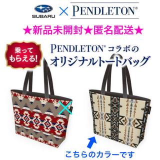 PENDLETON - 新品未開封 SUBARU × PENDLETON オリジナルトートバッグ