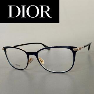 Christian Dior - メガネ ディオール ブルー ゴールド レクタンギュラー メタル 青 金 度付き