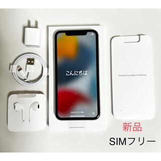 Apple - 新品 iPhone 11 128GB ホワイト Appleで購入SIMフリー