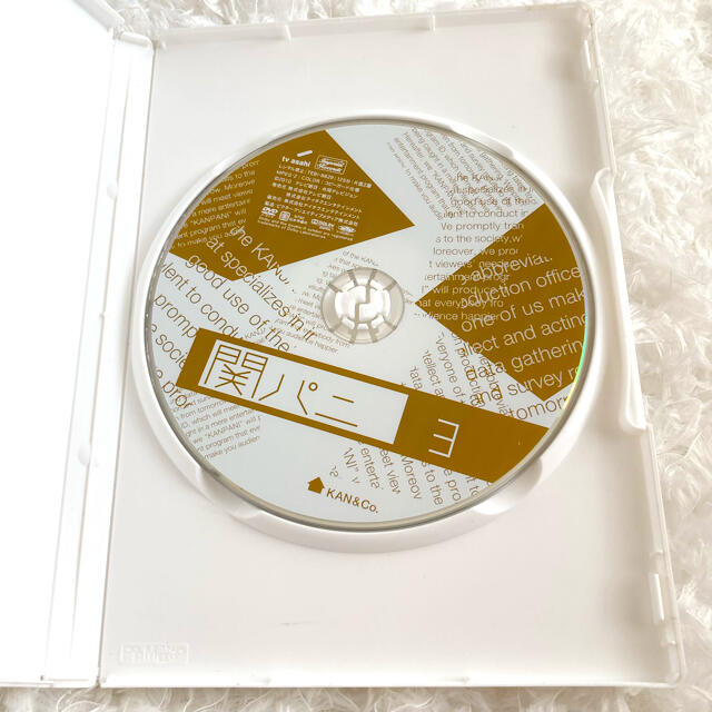 関ジャニ∞(カンジャニエイト)の関ジャニ∞ 『関パニ 』1〜3 セット エンタメ/ホビーのDVD/ブルーレイ(アイドル)の商品写真