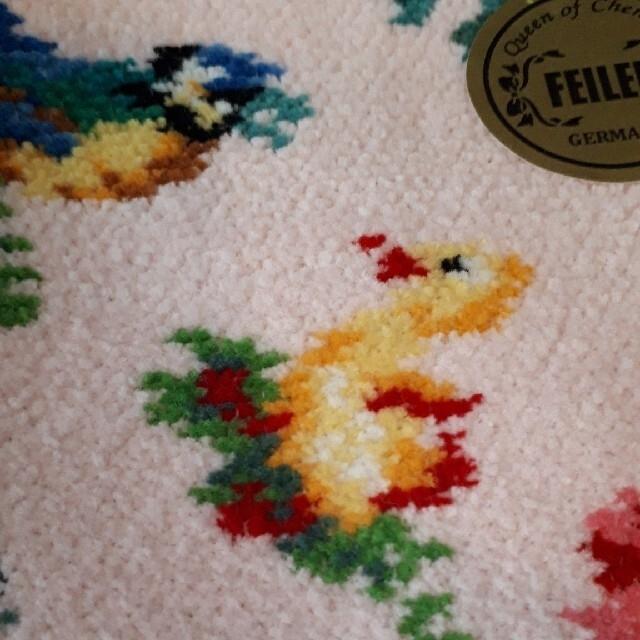 FEILER(フェイラー)のフェイラー FEILER ハンカチタオル  レディースのファッション小物(ハンカチ)の商品写真