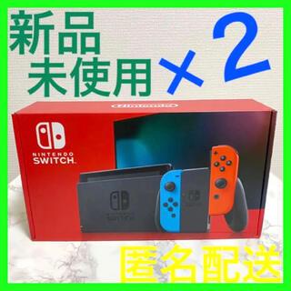 Nintendo Switch - 《2台セット》Nintendo Switch 本体 ネオン 【24時間以内発送】