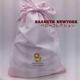 バーニーズニューヨーク(BARNEYS NEW YORK)のバーニーズニューヨークベビーの巾着ポーチ(その他)