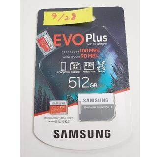 サムスン(SAMSUNG)のSAMSUNG microSDXC 512GB Class10 U3 4K対応 (PC周辺機器)