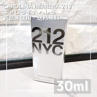 キャロライナヘレナ(CAROLINA HERRERA)のキャロライナヘレラ212 オードトワレ 30ml(ユニセックス)