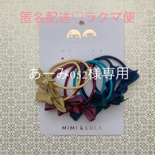 Bonpoint - MIMI&LULA ♡ ヘアアクセサリー ヘアゴム グログラン リボン 秋冬