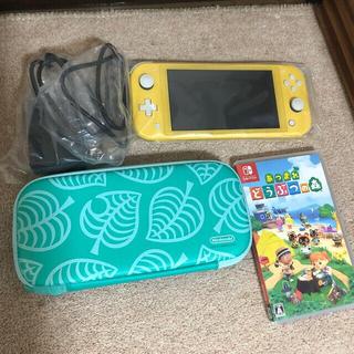 Nintendo Switch - Nintendo Switch Lite イエロー あつ森セット