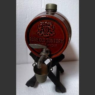 サントリー(サントリー)の本日限定値下げ サントリー ウイスキー 樽 陶器製(アルコールグッズ)