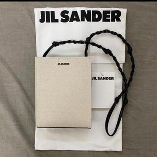 Jil Sander - jil sander ジルサンダー tangle タングル
