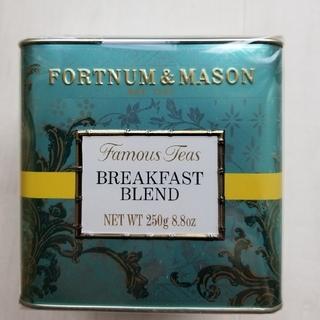 ブレックファストブレンド250g ルーズリーフ紅茶 フォートナム&メイソン