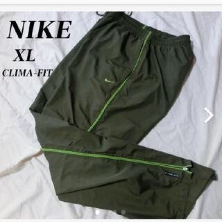 NIKE - ナイキ メンズ XL  2way ウォームアップ パンツ ハーパン