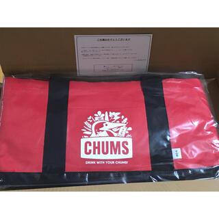 【アサヒ飲料・当選品】十六茶 チャムス オリジナルマルチギアバック