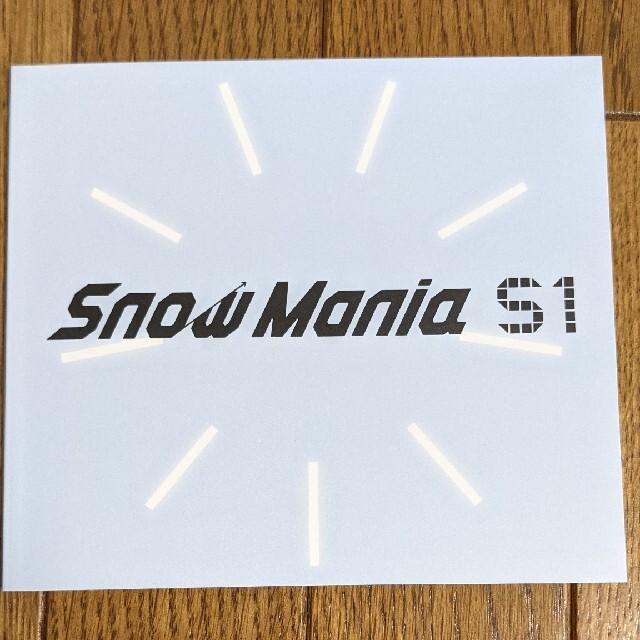 Johnny's(ジャニーズ)のSnow Man アルバム 特典セット スノマニ エンタメ/ホビーのタレントグッズ(アイドルグッズ)の商品写真