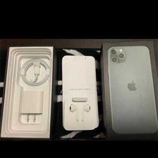 Apple - iPhone 11 Pro Max ミッドナイトグリーン 64GB SIMフリー