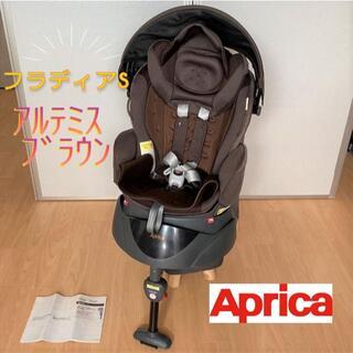 Aprica - 【送料無料】アップリカ チャイルドシート フラディアS アルテミスブラウン BR