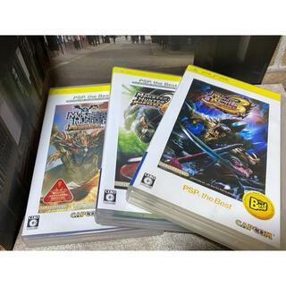 プレイステーションポータブル(PlayStation Portable)のPSP モンスターハンターポータブル123セット!ベスト版(携帯用ゲームソフト)
