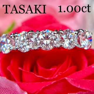 TASAKI - レア!TASAKI 珠玉の 1.00ct Pt ダイヤモンド リング 鑑定書なし