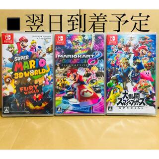 Nintendo Switch - 3台 ●スーパーマリオ 3Dワールド ●マリオカート8 ●スマッシュブラザーズ
