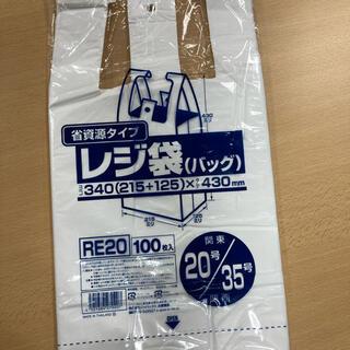 レジ袋100枚関東20号関西35号新品未開封