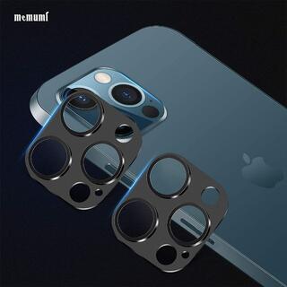 【新品】iPhoneカメラレンズカバー 強化ガラス保護(2個セット(その他)