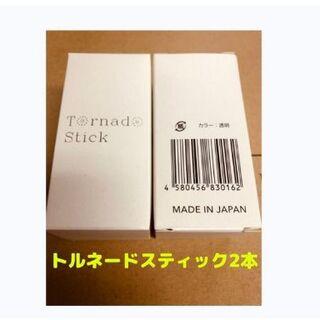 【正規品】ミラブルプラス トルネードスティック2本セット