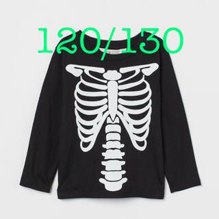 エイチアンドエム(H&M)の【新品】H&M ガイコツ ロンT 120/130(Tシャツ/カットソー)