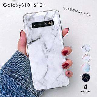 スマホケース Galaxyケース スマホカバー 大理石柄 TPU素材 グリップ感(スマホケース)