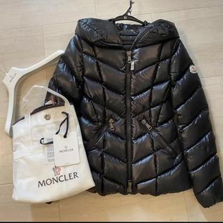 モンクレール(MONCLER)のモンクレール fulig 0(ダウンジャケット)