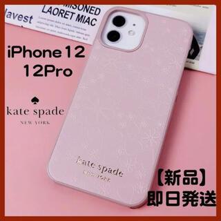 ケイトスペードニューヨーク(kate spade new york)の【katespade】iPhone12/12Pro ケース ピンク ハート 花柄(iPhoneケース)