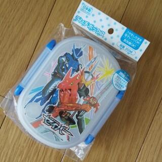 BANDAI - 新品仮面ライダーセイバーランチボックスお弁当箱仮面ライダーリバイス