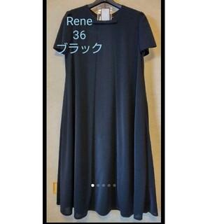 René - 新品未使用 Rene 36 ブラック ワンピース