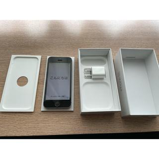 iPhone - iPhone SE Space Gray 64 GB Softbank