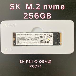SK SSD 256GB m.2 nvme pcie P31