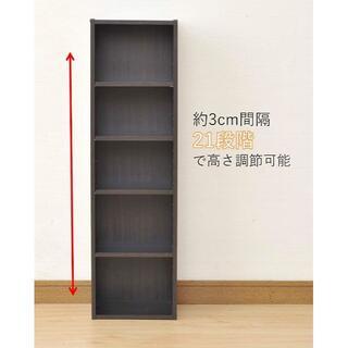 山善 本棚 幅25.5×奥行17×高さ90cm 5段 スリム 棚板高さ調節可能 (クッション)