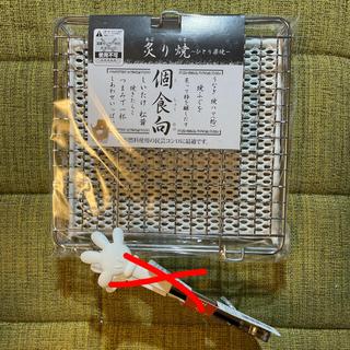 ムジルシリョウヒン(MUJI (無印良品))の万年 セラミック焼網 20cm(調理道具/製菓道具)
