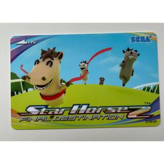 セガ(SEGA)のスターホース2の未使用カード(その他)