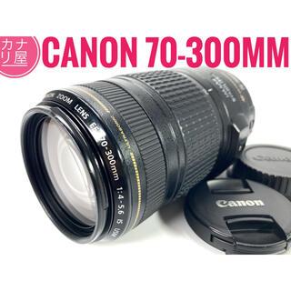 Canon - ✨良品✨CANON EF 70-300mm f/4-5.6 IS USM