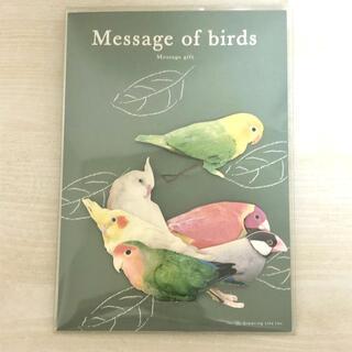 アフタヌーンティー(AfternoonTea)のafternoontea⭐︎message of birds メッセージカード(カード/レター/ラッピング)