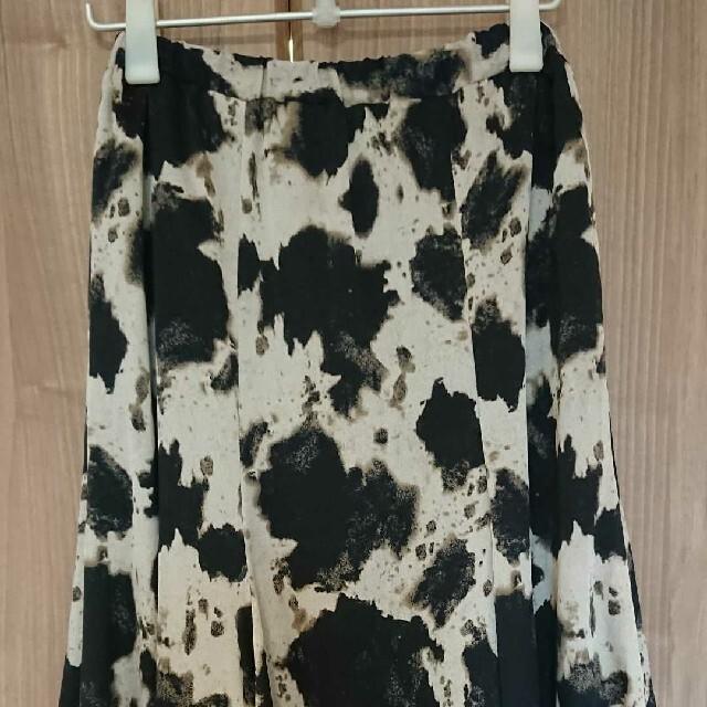 baybee ベイビー うずらちゃんロングスカート レディースのスカート(ロングスカート)の商品写真