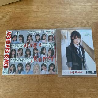 AKB48 - 根も葉もrumor 劇場版 生写真付き