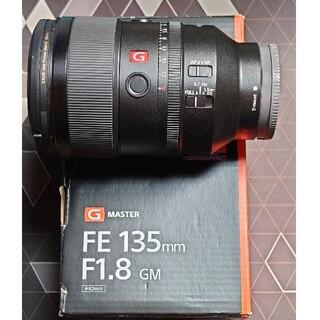 SONY - SEL135F18GM sony 135mm f1.8 GM