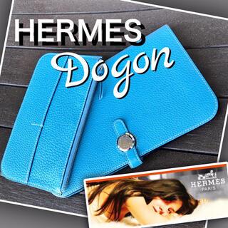 Hermes - 【未使用並】HERMES 財布/ドゴン 長財布