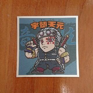 鬼滅の刃マン2 宇髄天元 No.10
