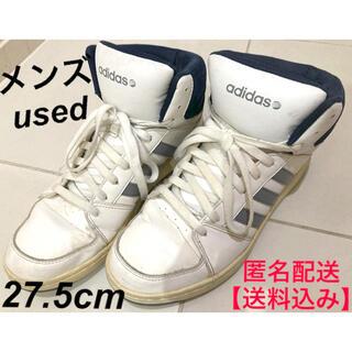 adidas - メンズ adidas アディダス スニーカー ハイカット ホワイト 白 used