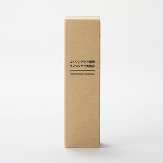MUJI (無印良品) - 【新品】※2本セット 無印良品 エイジングケア薬用リンクルケア美容液
