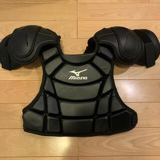 ミズノ(MIZUNO)のミズノ 審判用プロテクター 硬式野球 軟式野球(防具)