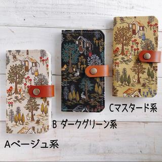 【iPhone13/SE2/8他、Android】北欧の森手帳型スマホケース(スマホケース)