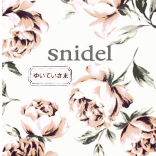 snidel - snidel フリル ブラウス