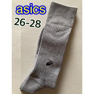 アシックス(asics)の【26-28cm】asics グレーのメンズソックス【新品・未使用品【台紙なし】(ソックス)