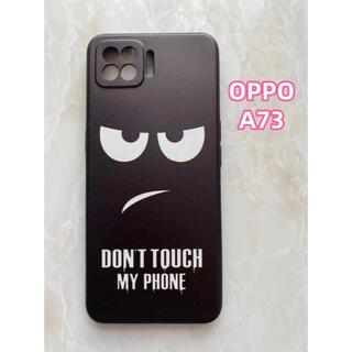 オッポ(OPPO)の新入荷♪TPUスマホケース OPPO A73  黒い顔(Androidケース)